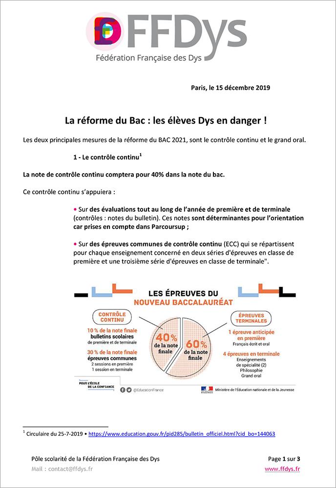L'avis de la FFDys sur la réforme du Bac: les élèves Dys en danger!