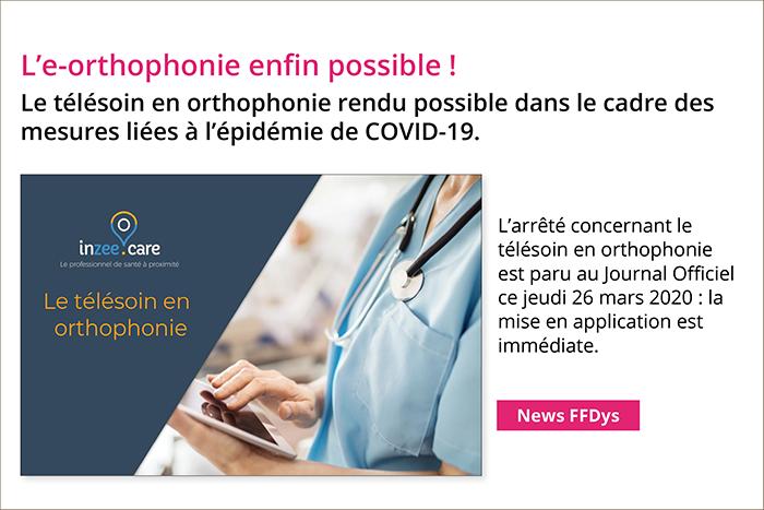 L'e-orthophonie enfin possible !