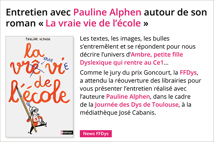 """Entretien avec Pauline Alphen autour de son roman """"La vraie vie de l'école"""""""