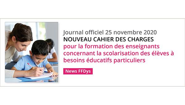 Nouveau cahier des charges pour la formation des enseignants concernant la scolarisation des élèves à besoins éducatifs particuliers